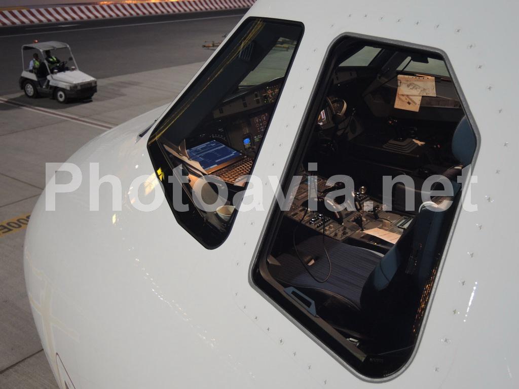 Al Maha Airways (QR / QTR) DSCN0548