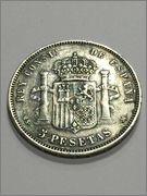 5 Pesetas 1885 *87 - Alfonso XII Image_1