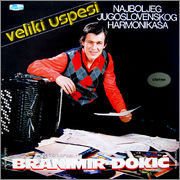 Branimir Djokic - Diskografija (1966-2002) Image
