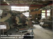 """Немецкая тяжелая САУ  """"JagdPanther""""  Ausf G, SdKfz 173, Deutsches Panzermuseum, Munster Jagdpanther_Munster_109"""