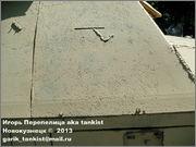 Немецкий средний полугусеничный бронетранспортер SdKfz 251/1 Ausf D, Музей Войска Польского, г.Варшава, Польша.  Sd_Kfz_251_090