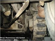 Немецкий средний бронетранспортер SdKfz 251/7  Ausf D,  Musee des Blindes, Saumur, France 251_7_Saumur_103