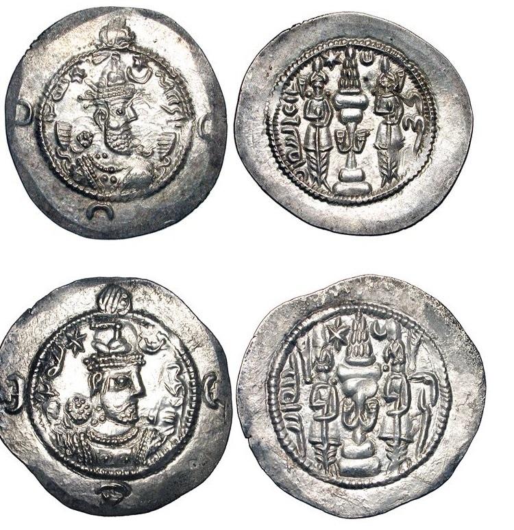 Diferencias entre monedas sasanidas - Página 2 Cosroes_i