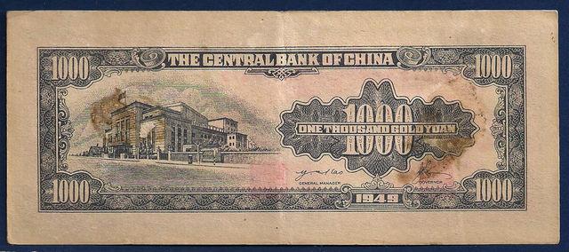 1000 Gold Chin Yuan China, 1949 YUAN_1000_REVERSE