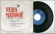 Vera Matovic - Diskografija 1979_zzb