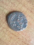 Moneda a identificar. Anverso