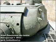 Советский тяжелый танк ИС-2, ЧКЗ, февраль 1944 г.,  Музей вооружения в Цитадели г.Познань, Польша. 2_202