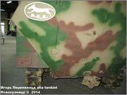 Немецкий средний бронетранспортер SdKfz 251/7  Ausf D,  Musee des Blindes, Saumur, France 251_7_Saumur_123