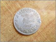 Moneda a identificar. P1320098