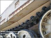Немецкий средний полугусеничный бронетранспортер SdKfz 251/1 Ausf D, Музей Войска Польского, г.Варшава, Польша.  Sd_Kfz_251_082