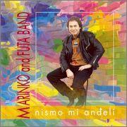 Marinko Rokvic - Diskografija - Page 2 R_3378334_1399826064_3913