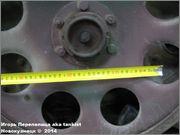 Немецкий средний бронетранспортер SdKfz 251/7  Ausf D,  Musee des Blindes, Saumur, France 251_7_Saumur_089