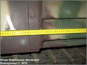 """Немецкая 15,0 см САУ """"Hummel"""" Sd.Kfz. 165,  Deutsches Panzermuseum, Munster, Deutschland Hummel_Munster_124"""