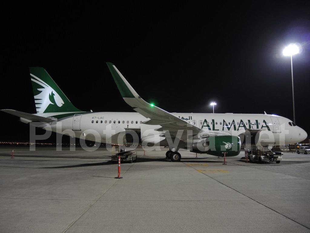 Al Maha Airways (QR / QTR) DSCN0531