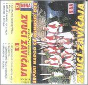 Zvuci Zavicaja -Diskografija Rtytyrt