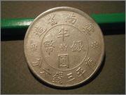 1/2 DOLAR YUNNAN PROVINCE  (CHINA ) 1932 P4060921