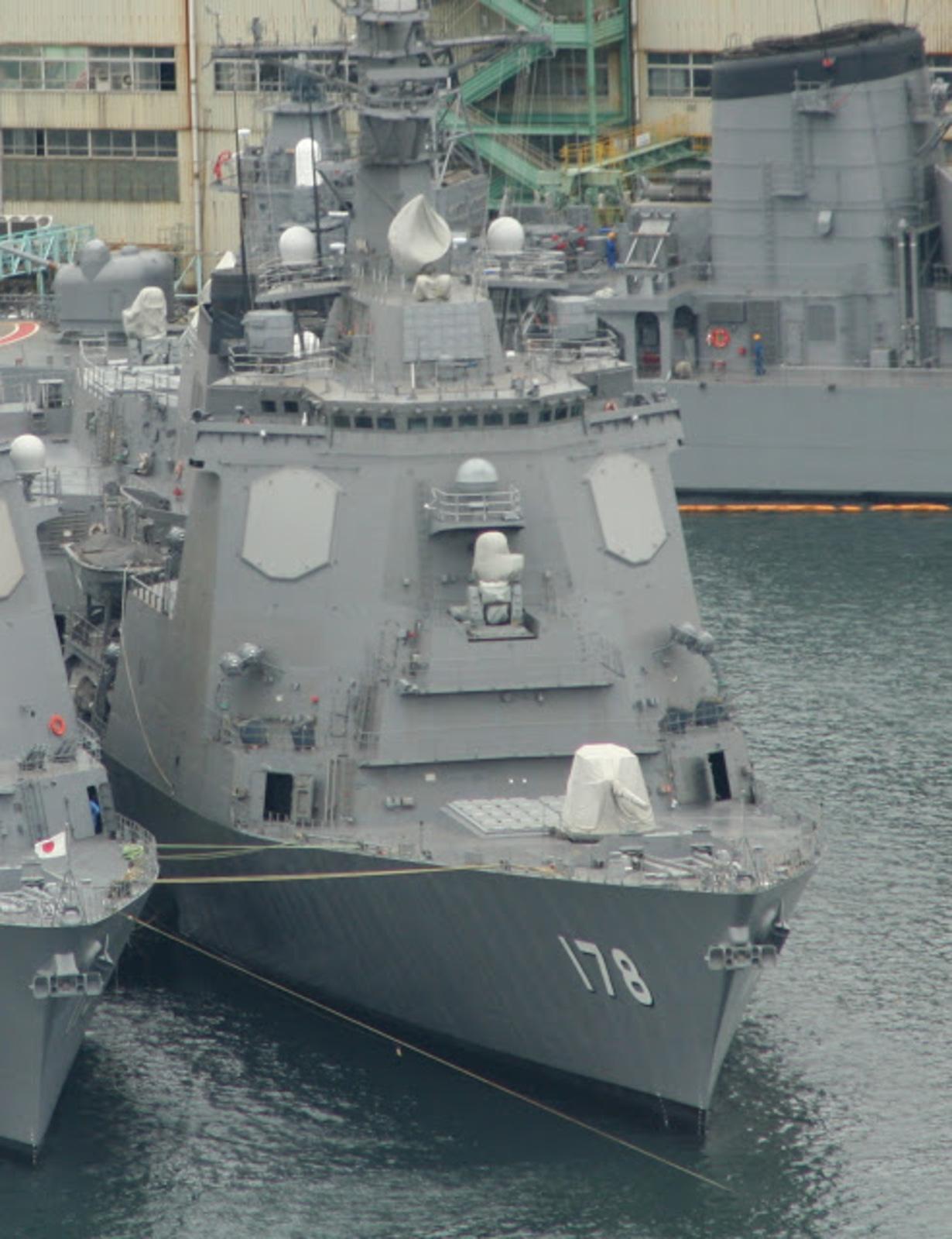 Botadura del 1er. diseño mejorado (DDG) - DD 27 Clase ATAGO Aegis con el  nombre de MAYA CLASS - Armada del Japon -  Notas, caracteristicas y publicaciones Japan_ATAGOto_Equip_Two_Warships_With_Laser_Weap