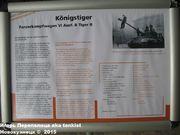 "Немецкий тяжелый танк PzKpfw VI Ausf.B ""Koenigtiger"", Sd.Kfz 182,  Deutsche Panzermuseum, Munster, Deutschland Koenigtiger_Munster_000"
