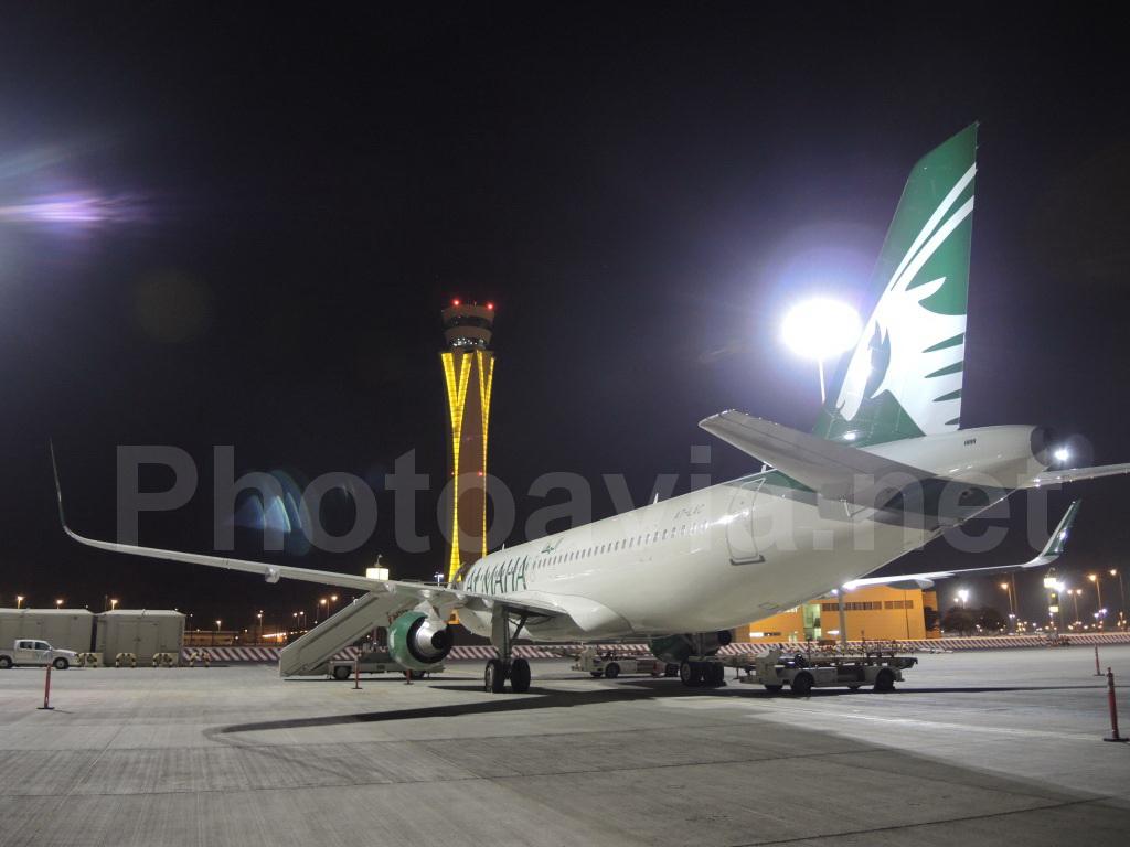 Al Maha Airways (QR / QTR) DSCN0535