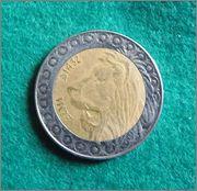 Que moneda es esta ?? P3100094