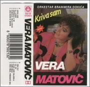 Vera Matovic - Diskografija - Page 2 1990_ka_pz