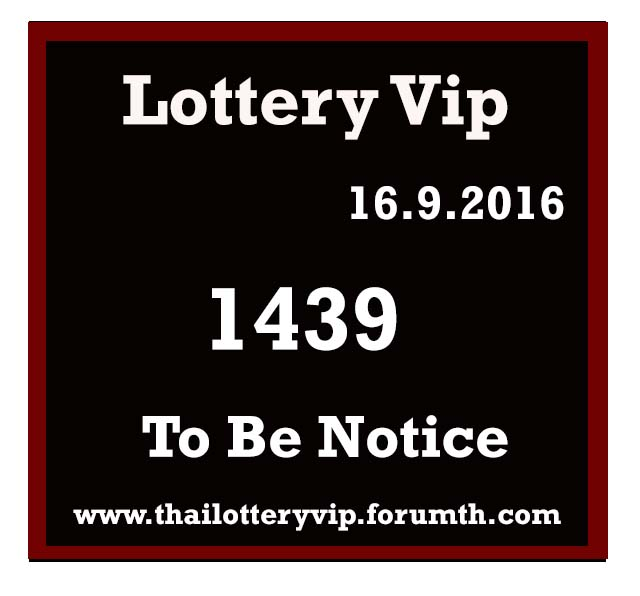 16.9.2016 for free Tips - Page 56 Lottery_super