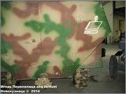 Немецкий средний бронетранспортер SdKfz 251/7  Ausf D,  Musee des Blindes, Saumur, France 251_7_Saumur_122
