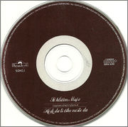 Zabranjeno pusenje - Kolekcija CD_1