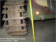 """Немецкая 15,0 см САУ """"Hummel"""" Sd.Kfz. 165,  Deutsches Panzermuseum, Munster, Deutschland Hummel_Munster_134"""