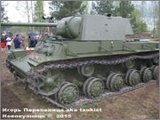 КВ-1 Ленинградский фронт 1942г - Страница 2 View_image_1_004