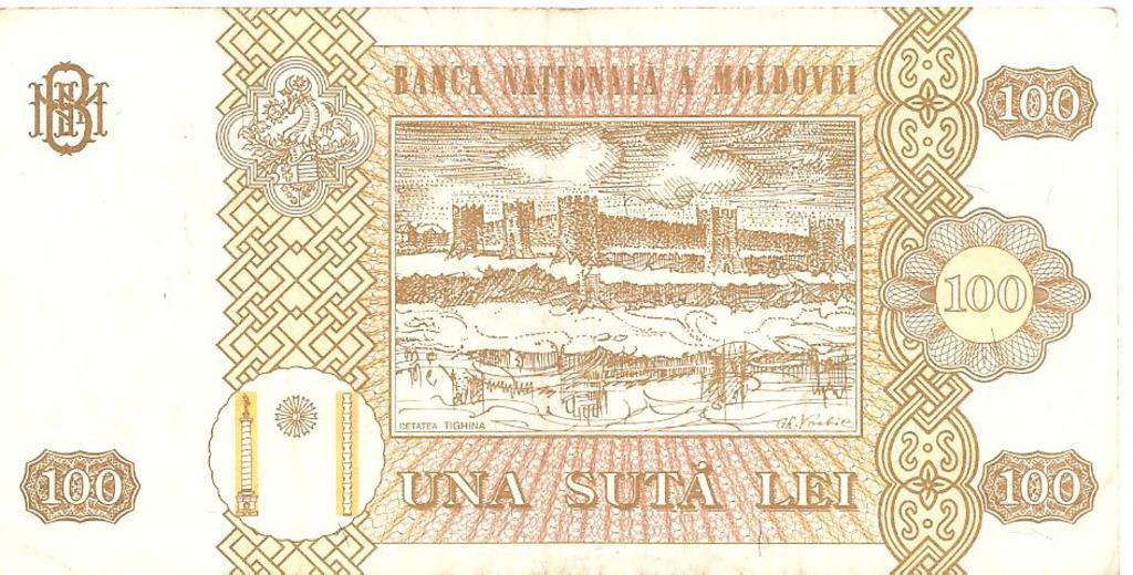 50 lei de Moldavia año 2008 Image