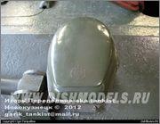 StuG III (G) Tamiya #35197 W02551_8178647