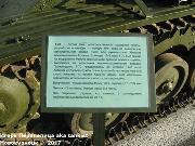 Советский легкий танк Т-70,  Музей битвы за Ленинград, Ленинградская обл. -70_-069