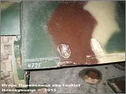 """Немецкая тяжелая САУ  """"JagdPanther""""  Ausf G, SdKfz 173, Deutsches Panzermuseum, Munster Jagdpanther_Munster_106"""