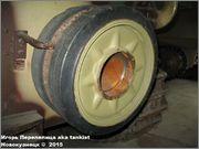 """Немецкая 15,0 см САУ """"Hummel"""" Sd.Kfz. 165,  Deutsches Panzermuseum, Munster, Deutschland Hummel_Munster_152"""
