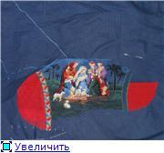 Процессы от Инессы. РОждественский маяк от КК - Страница 8 A3b2d26acc9at