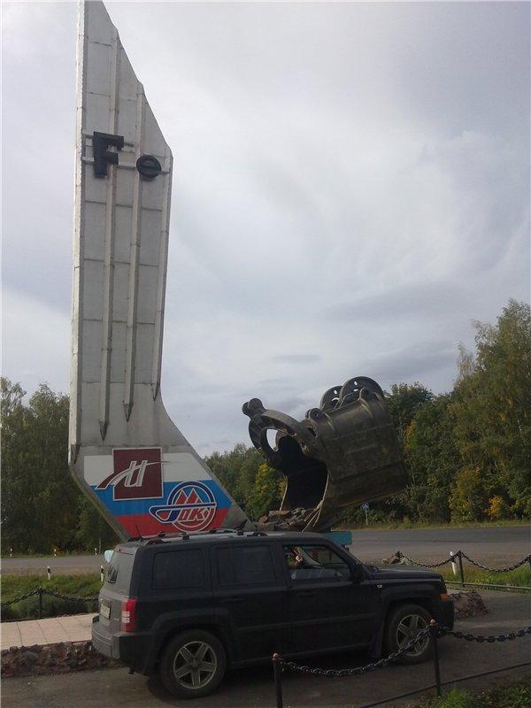 Поездка в Михайловский ГОК (Железногорск) - тем, кто не видел каньон в США ) B77dbb7f529f