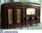 "1938-39 год. Радиоприемник ""VEFAR 2BD/39"". (VEF). 43c79e186f81t"