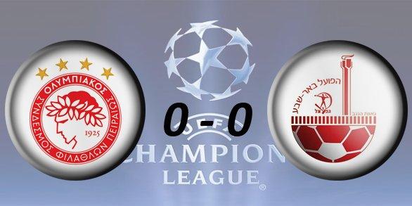 Лига чемпионов УЕФА 2016/2017 E99f6d09d8ef