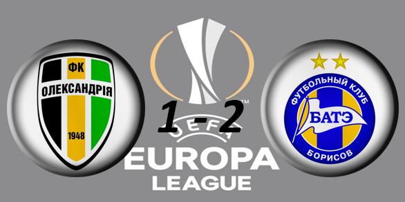 Лига Европы УЕФА 2017/2018 Fceb35609dbf