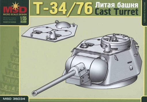 DRAGON Т-34-76 93a4d8b48e5e