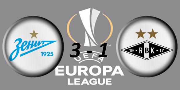 Лига Европы УЕФА 2017/2018 A51fe53e73cf