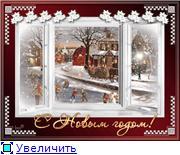 Конкурс на лучшую новогоднюю картинку 1e22b891bb82t
