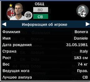 Покупка из Милана(Бонера) D867fa69d315