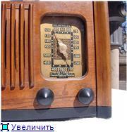 Emerson Radio & Phonograph Corp.; NJ    (USA) 9feb0ee71818t