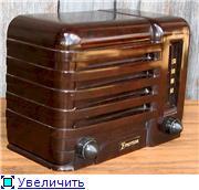 Emerson Radio & Phonograph Corp.; NJ    (USA) 9a33352cbc55t