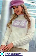 Кофточки, свитера и пуловеры  4bb03a53b117t