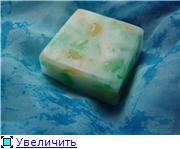Разноцветное мыло - Страница 21 55a91f958f71t