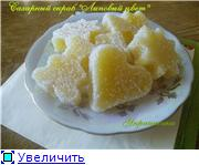 Украиночкины хвастушки - Страница 3 F64c8b324dbft