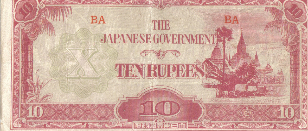 The japanese government fifty centavos Bir